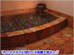 ペンション アニマーレ in 日光 width=