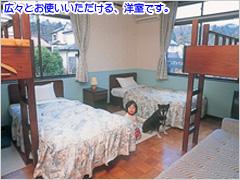 ペンション アニマーレ in 日光