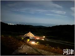 愛犬と過ごす海辺のお宿ムーン・リバージュ.